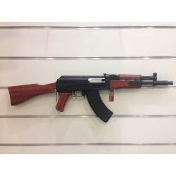 AIRSOFT GUN RUSSIAN RIFLE_ 74m/s