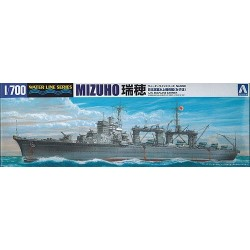 AOSHIMA_AIRCRAFT CARRIER HIRYU 1/700