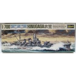 HASEGAWA J.M.S.D.F DDG KIRISHIMA 1/700