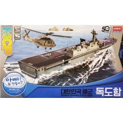 Academy_ ROK Navy Dokdo LPH6111 (MCP)_ 1/700