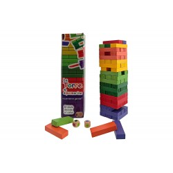 La Torre de Colores XL de Aquamarine